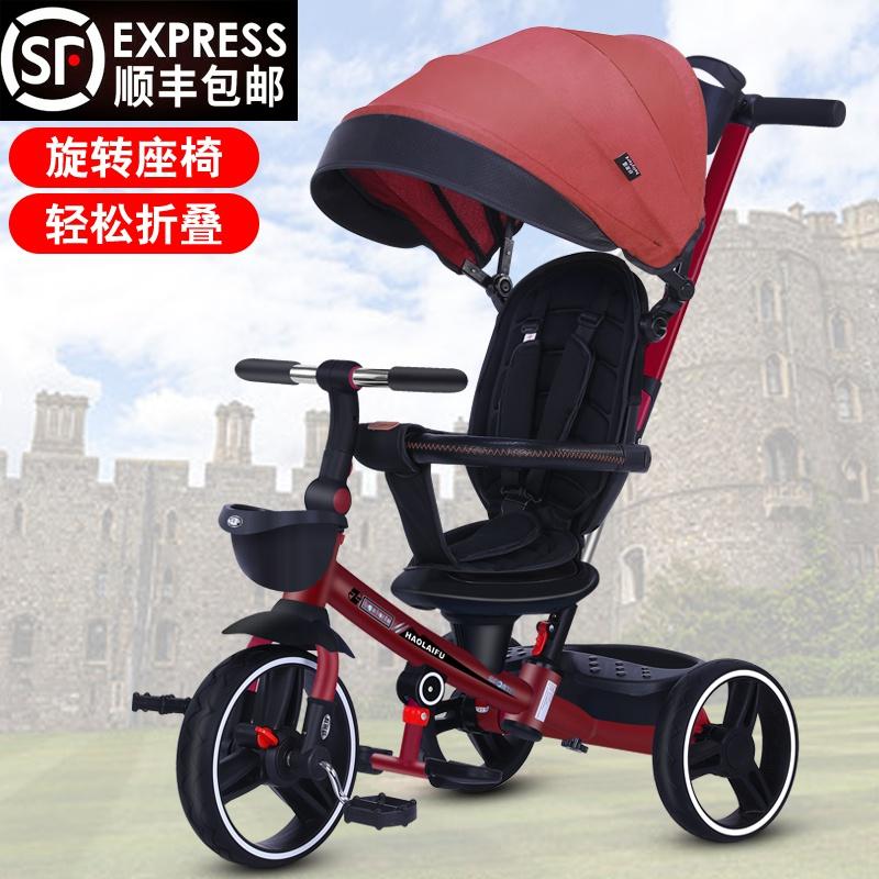 好莱福儿童三轮车可折叠旋转免安装宝宝脚踏车1-5岁便携溜娃神器图片
