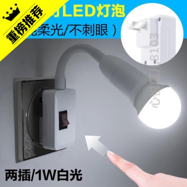 床头灯壁灯灯具壁灯楼梯卧室灯壁灯插座式无线插电卧室床头壁灯壁