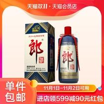 组合套装酱香型白酒2500ml度5315郎酒红花郎
