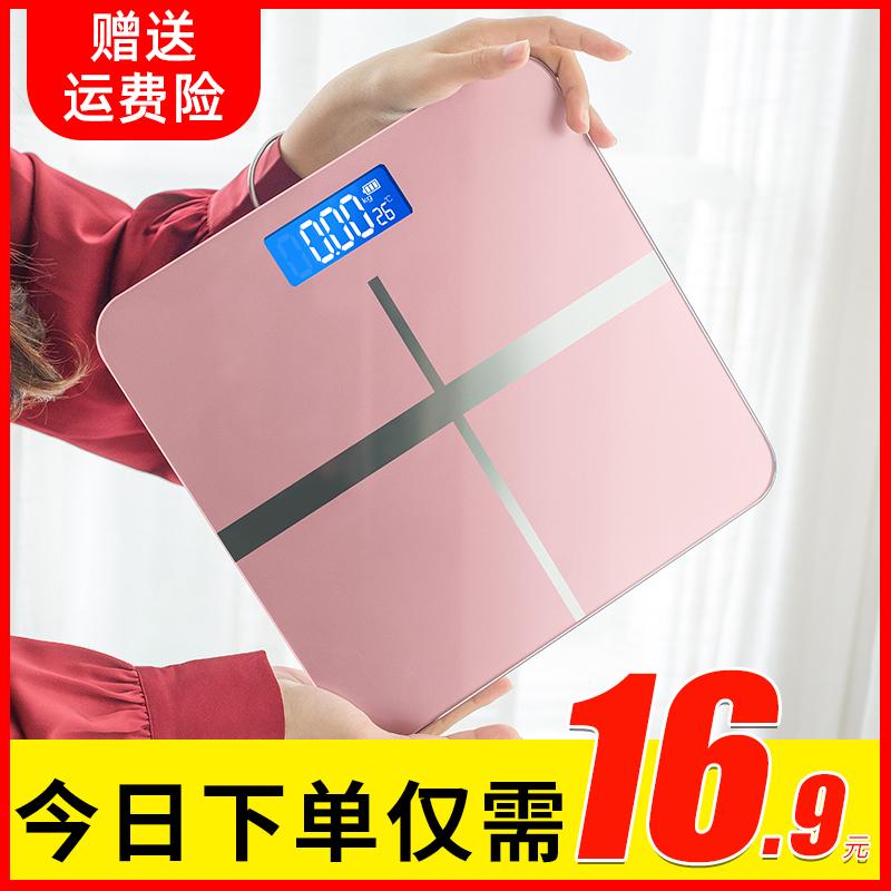 精准家用体重秤女生宿舍小型人体秤太阳能充电款电子秤体重称