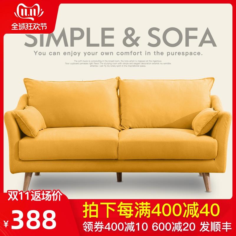 网红款北欧简易布艺沙发小户型客厅简约双人二三人公寓租房服装店