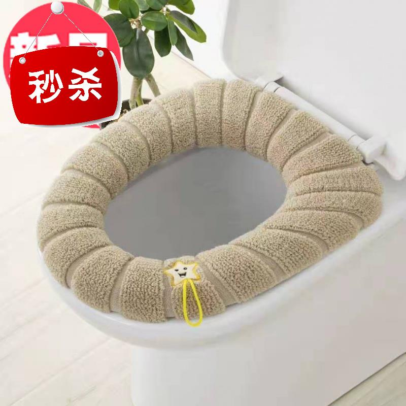 坐便马桶垫冬季加厚y套子保温方欧u式抽卫生间罩防水凳上厕所贴桷
