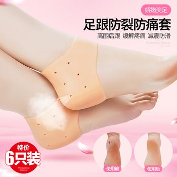 干裂硅胶脚后跟保护套足裂护脚女防裂袜子防脚裂包脚后跟足跟男贴