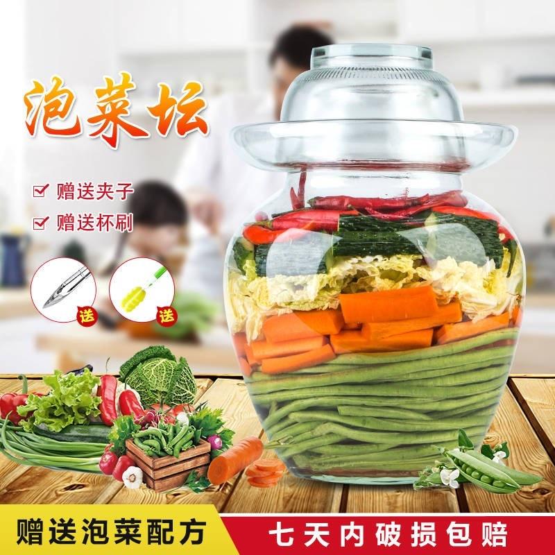 四川泡菜坛子加厚腌菜缸酸菜坛子咸鸭蛋密封破泡菜母水储物罐玻璃