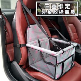 寵物車載安全座椅狗狗汽車狗窩坐墊車內前排后座防臟車用寵物墊圖片
