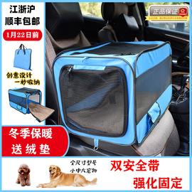 宠物车载狗笼狗狗安全座椅狗坐车神器前后座狗窝笼垫包隔离网防脏图片
