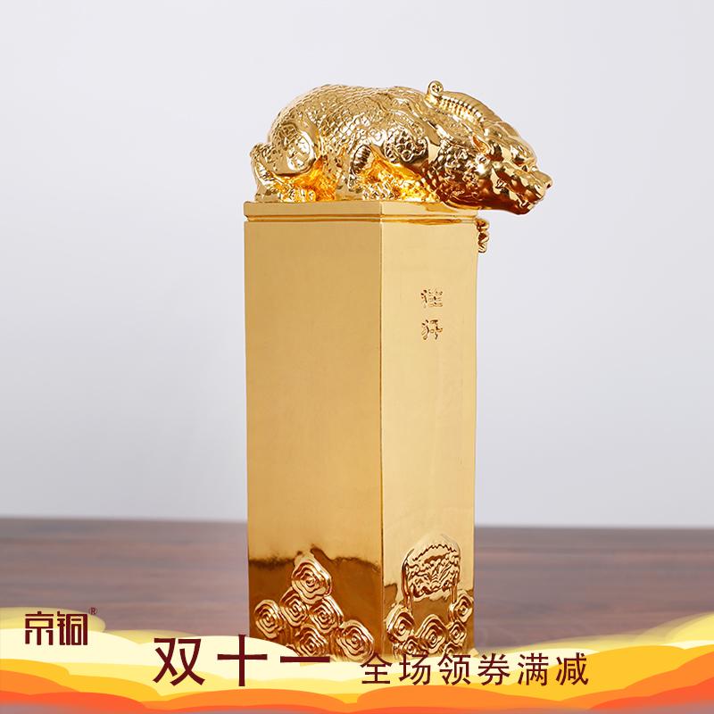 京铜龙生九子狴犴 纯铜 工艺品书柜摆件 创意礼品 家居酒柜装饰品
