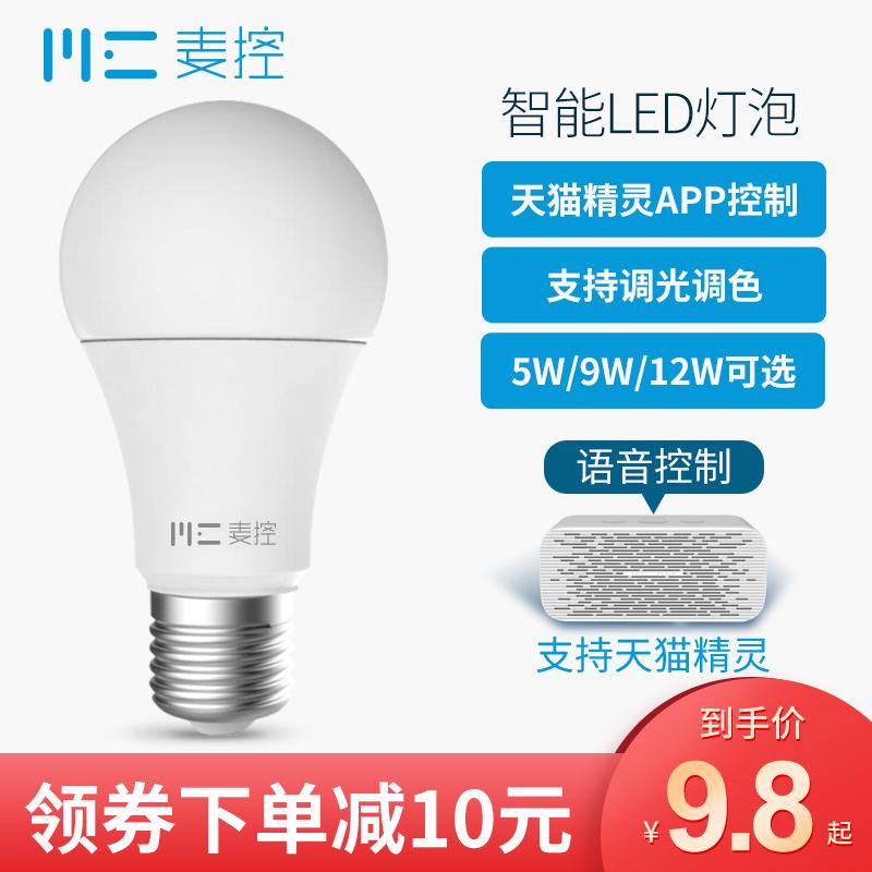 ��控照明LED�襞莩�亮�能家用天�精�`智能�Z音E27螺口球泡9W 12W