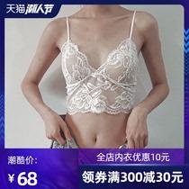 pudaoo法式蕾丝内衣无钢圈小胸超薄吊带背心一体文胸美背薄款胸罩