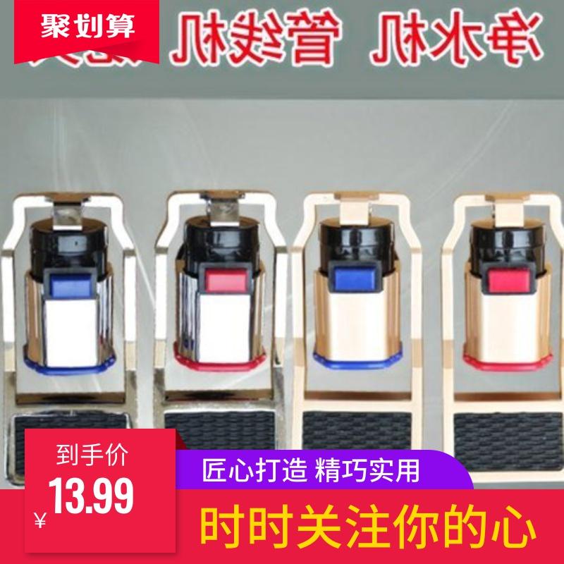 Аксессуары для водоочистителей и кулеров Артикул 602121296296