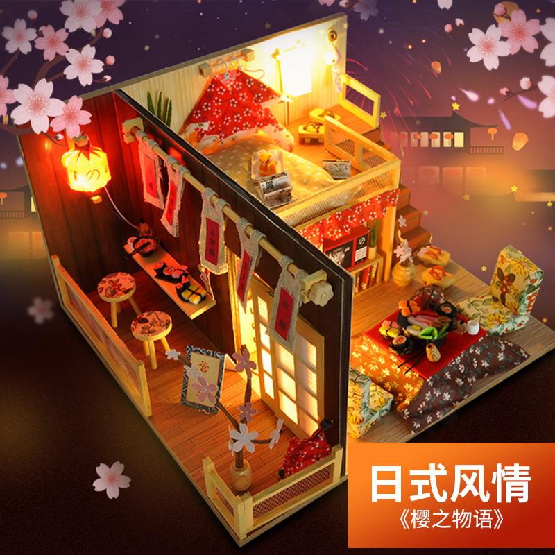 巧之匠diy小屋日式阁楼手工创意别墅房子模型拼装玩具生日礼物女