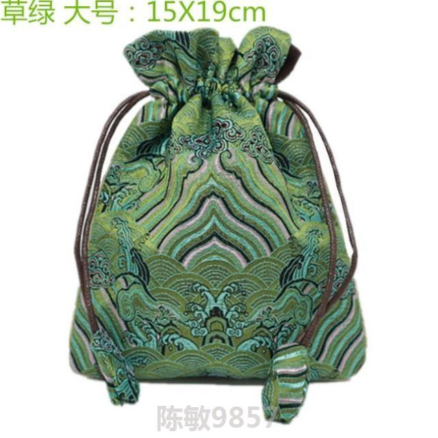 Drawstring small bag cute new style brocade bag carry on bag beautiful Chinese Style Bracelet portable dust-proof beautiful