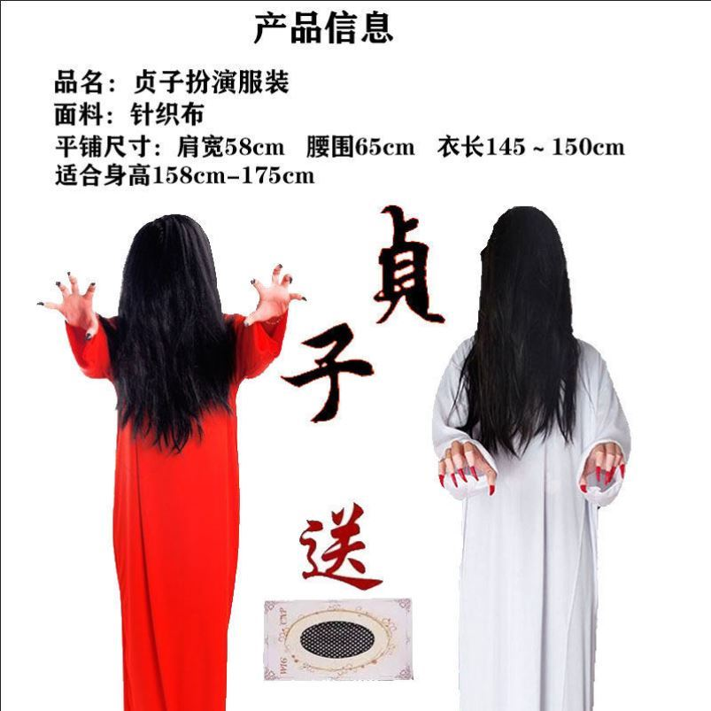Ghost Sadako Costume Halloween role play stage show haunted house scary adult clothes wig
