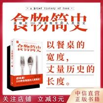 北京科学技术出版社9787530494318出版01032018李晓娜译刘茜美弗雷迪斯塔克著格雷解剖涂色书