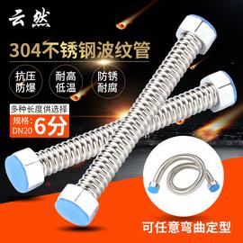 6分304不锈钢波纹管冷热防爆进出水管金属软管空调管道螺纹管DN20图片