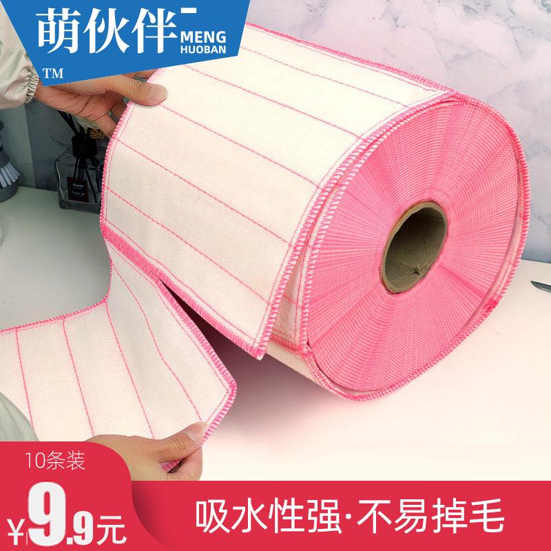 10条装洗碗布不易沾油厨房百洁布家务清洁纯棉纱吸水竹纤维抹布