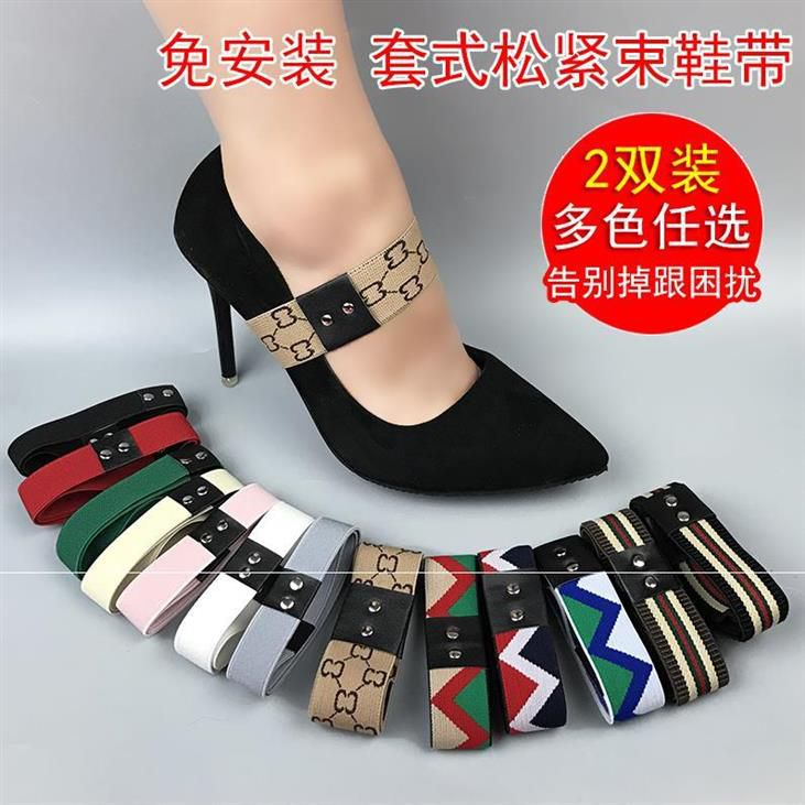 Laces, perforated high heels, ankle strap, traceless decoration, fit the trend, wrap around the ankles, personalized board shoes, rope