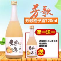 瓶2健康酒500ml配制酒特色风味果酒度桑椹米酒30桑葚酒上甚酒