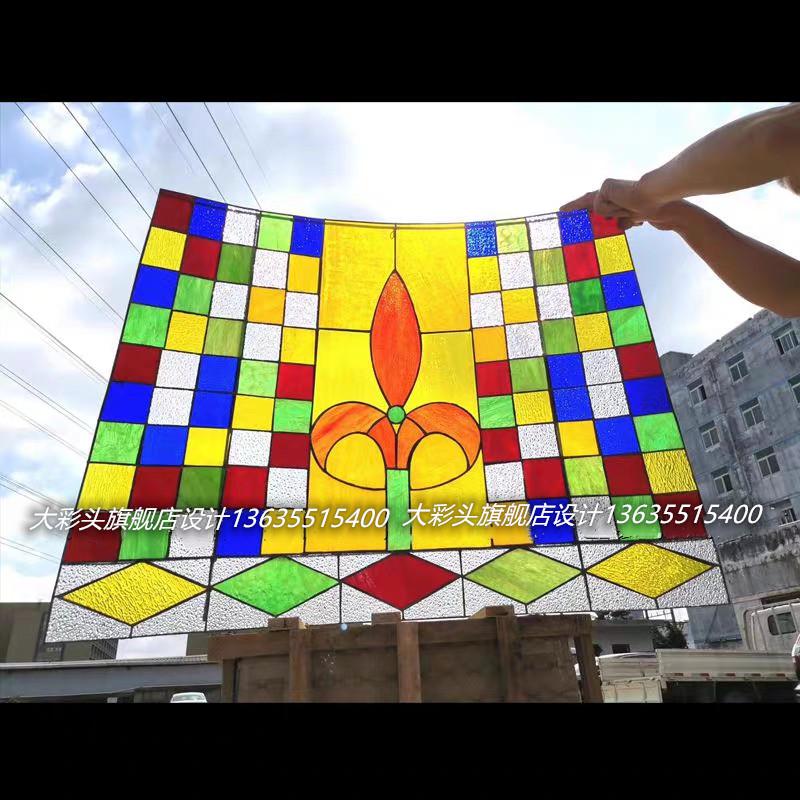Художественное стекло Артикул 617510168909