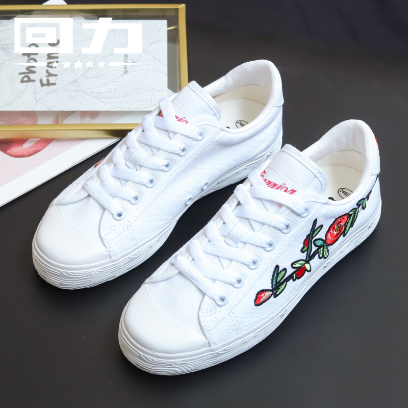 回力女鞋帆布鞋女2019新款中国风刺绣小白鞋女春秋百搭休闲板鞋女