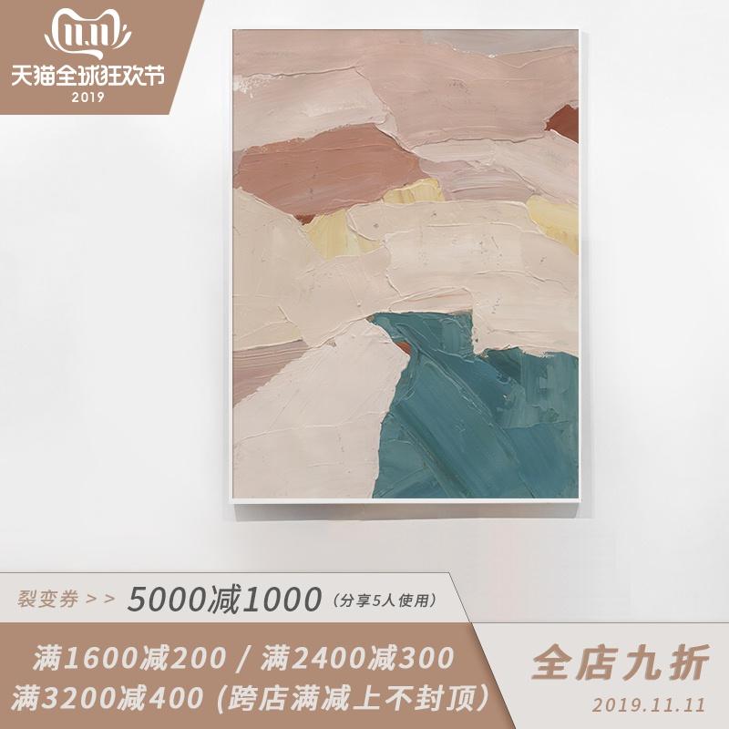 定制色塊玄關抽象掛畫簡約現代純手繪油畫Jellypaint 原創手繪