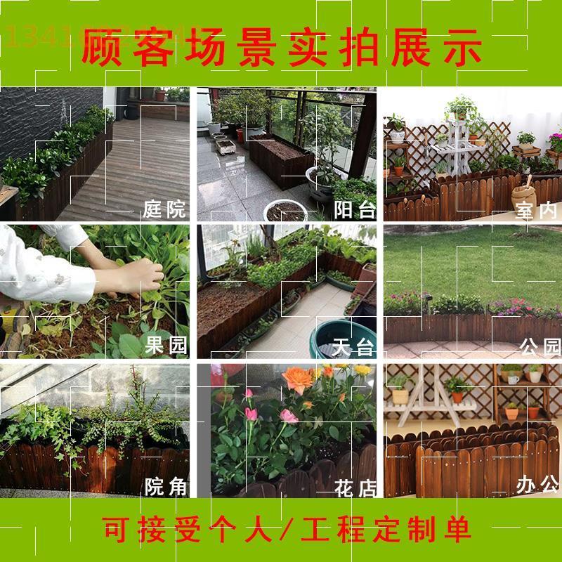 野菜の組み合わせは家庭の木のベランダの屋外の植木鉢の天台の花園の庭の花溝の別荘の鉢植えの花箱を飾ります。