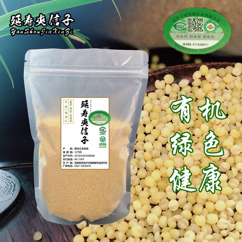 2018 new rice northeast millet moon millet can eat 500g millet porridge