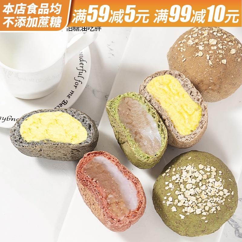 全麦欧包面包黑麦粗粮低脂肪零食无糖精整箱食品早餐营养糖尿老人