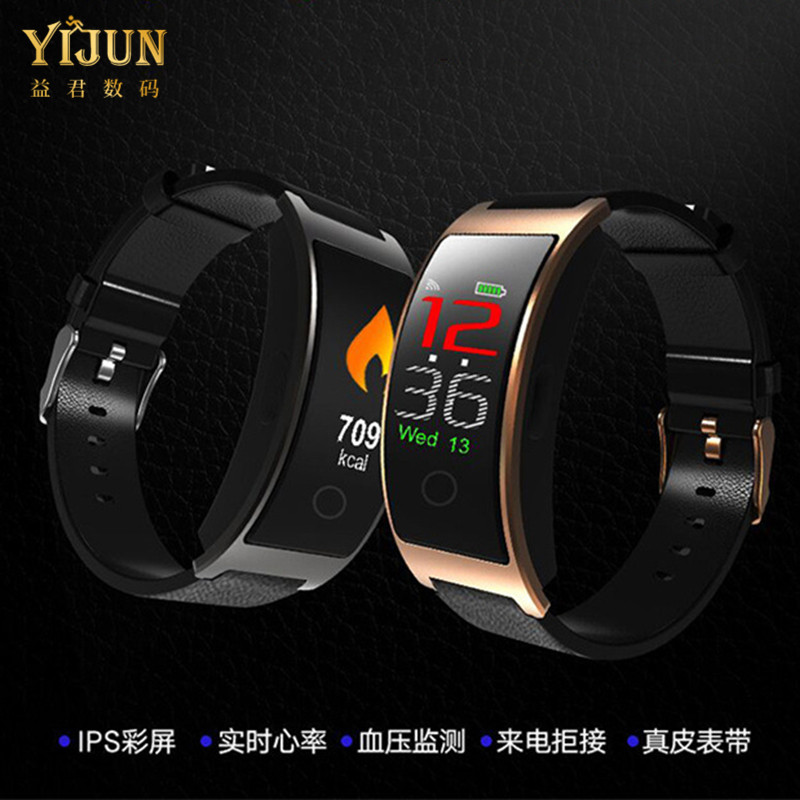 Yijun smart Bracelet Heart rate blood pressure health monitoring sleep analysis Bluetooth anti lose meter Step Calorie intelligent tips for men and women Huawei Xiaomi Apple Android elderly universal SPORTS BRACELET