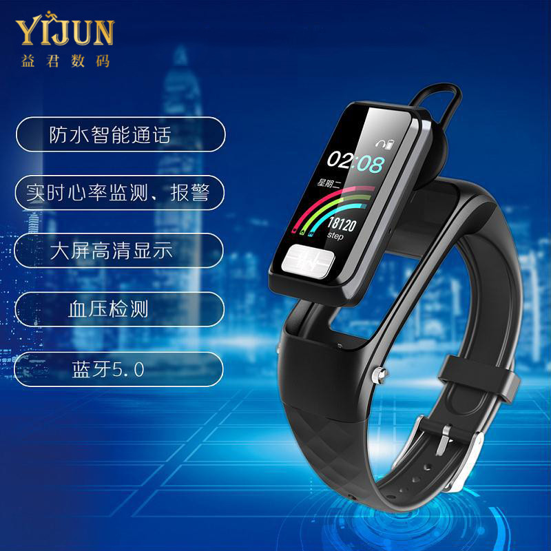 Yijun smart watch Bluetooth headset two in one ECG + PPG blood pressure monitor step remote control self timer anti loss men and women Huawei Xiaomi Apple Android couple universal SPORTS BRACELET