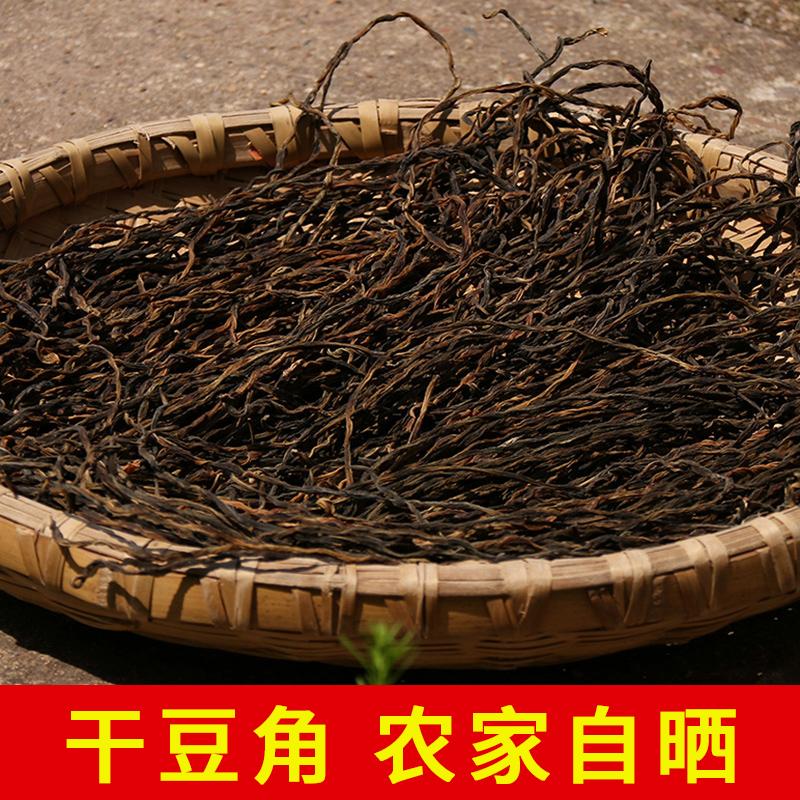 湖南干豆角农家自制干货豆角干自晒豇豆干纯天然脱水蔬菜下饭菜
