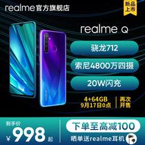 水滴全面屏拍照游戏手机9CC智能手机正品官方红米4G屏幕指纹全网通CC9小米Xiaomi三期免息前一百名送豪礼