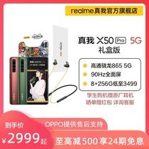 亿像素新款1.08手机5G拍照8K倍变焦全面屏100G9880SMUltraS20Galaxy三星Samsung国家宝藏限量礼盒