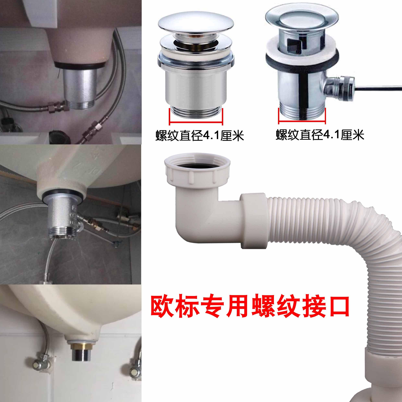 适配欧标汉斯格雅面盆加厚波纹管提拉下水器40直接排水下水管