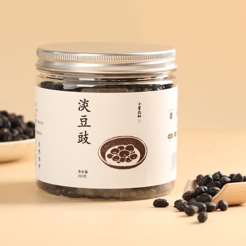 小羊森林淡豆豉幼儿童消积食受寒五谷黄心黑豆食用无盐葱白汤原料