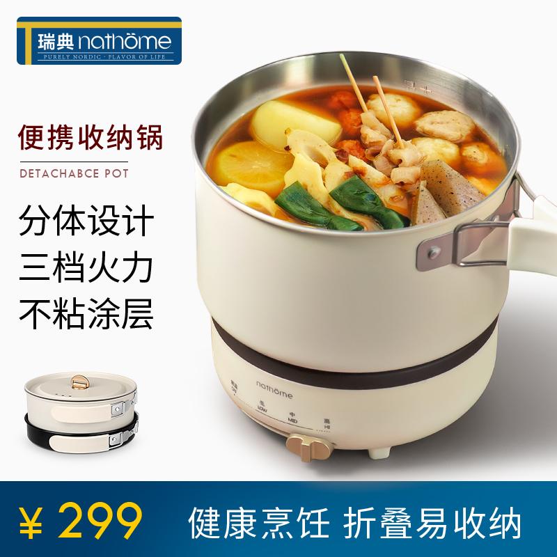 北欧欧敬慕携帯折り畳み式の電気炊飯器は多機能の一体の鍋を煮る旅人は学生寮の電気鍋を使います。