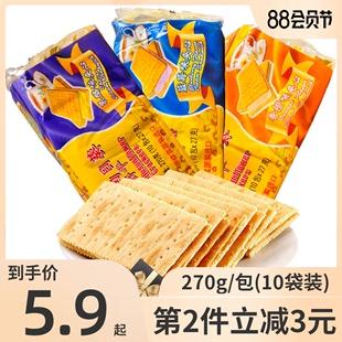 菲律宾进口夹心饼干 新苗向日葵夹心乳酪味饼干糕点早餐零食270g图片