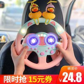 抖音同款副驾驶方向盘仿真男孩汽车儿童玩具车载模拟器网红女朋友图片