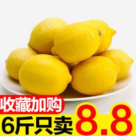 柠檬新鲜水果新鲜当季整箱5斤现摘皮薄多汁包邮特价安岳黄柠檬图片