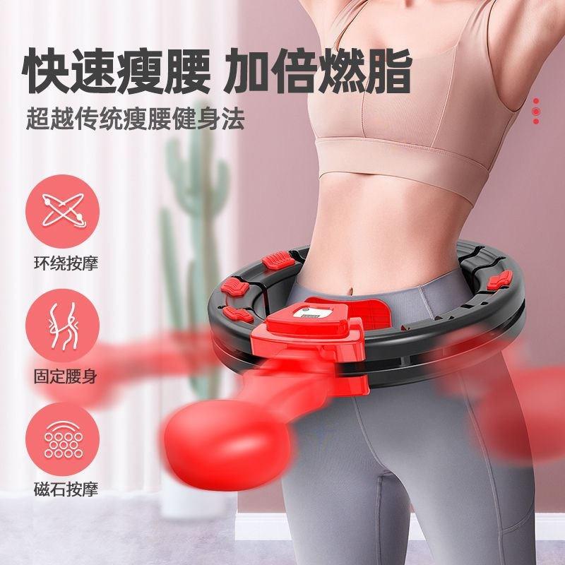 宋轶同款抖音智能呼啦圈瘦身不会掉的收腹加重减肥神器瘦腰美腰女优惠券