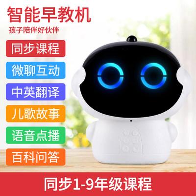 parrotardrone儿童智能机器人婴儿启蒙益智对话玩具早教机学习机