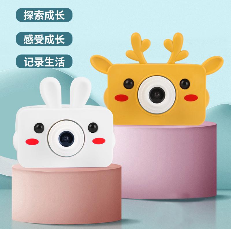 parrotardrone兒童數碼照相機玩具可拍照迷你抖音同款生日禮物