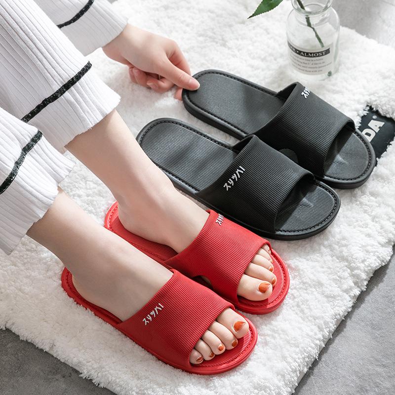 2020新款日式凉拖鞋夏季情侣男女居家室内浴室拖鞋防滑家用凉拖鞋图片