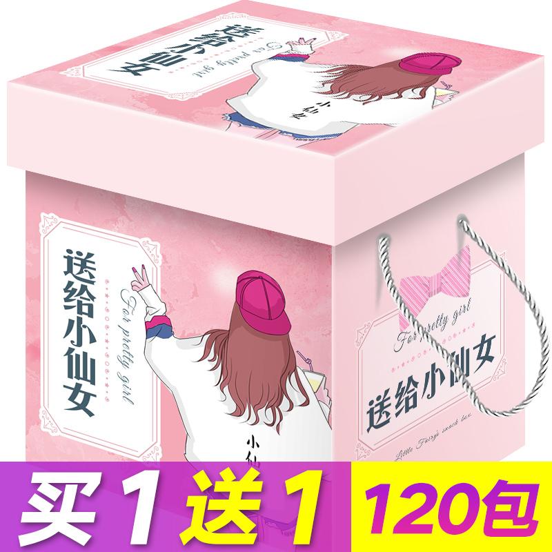 豬飼料零食大禮包一箱整箱送女生散裝自選小網紅組合休閑食品小吃