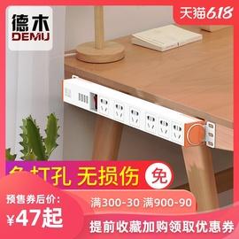 办公桌USB插座隐形工作室排插头 家用多功能无痕安装厨房拖接线板图片