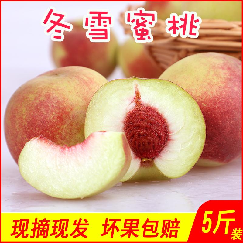 冬雪蜜桃青州蜜桃小冬桃脆桃新鲜水果山东桃子红心雪桃5斤包邮