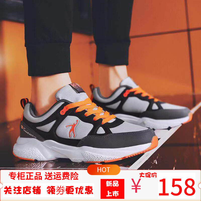 Jordan Gran mens running shoes summer mesh breathable anti slip wear resistant youth student sports shoes trend 361