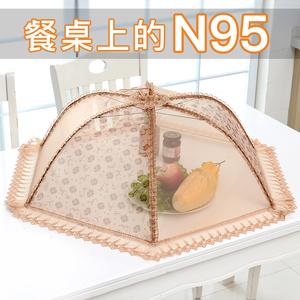 微孔防尘盖菜罩可折叠可洗防尘菜罩透气防蝇罩剩饭菜家用餐桌菜罩