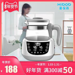 爱保蓓婴儿恒温调奶器保温水壶热水智能冲奶机泡奶粉全自动温奶暖