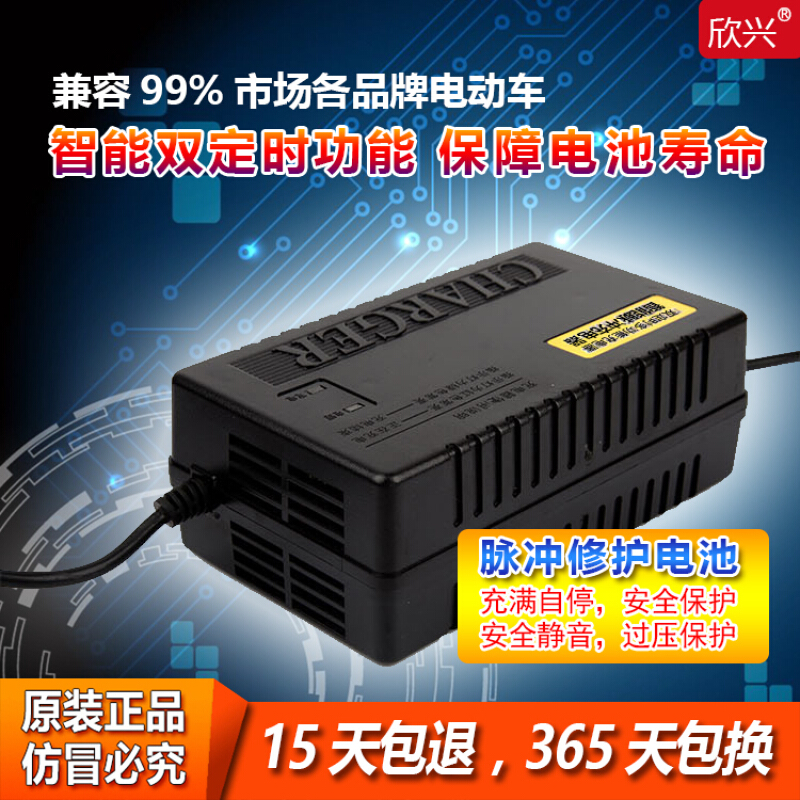 電瓶電動車充電器24V12AH48V20AH60伏35安原裝智能72V50AH84V